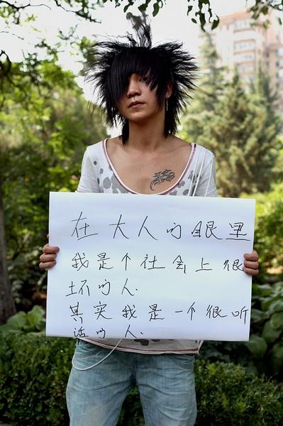 在这里,读懂中国